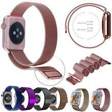 Goosuu 8 cor rosa de ouro prata milanese laço banda & ligação pulseira de aço inoxidável strap para apple watch 38mm 42mm pulseira