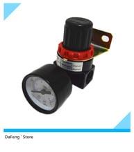 Envío libre Pneumatic parts Nuevo Control de Aire de Alivio de presión Del Compresor válvula de regulación regulador AR2000
