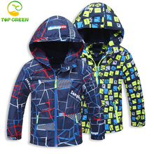 4-12T Spring and Autumn kids coat girls jacket Outerwear Sporty Kids Clothes Double-deck Waterproof Windproof Boys Jackets