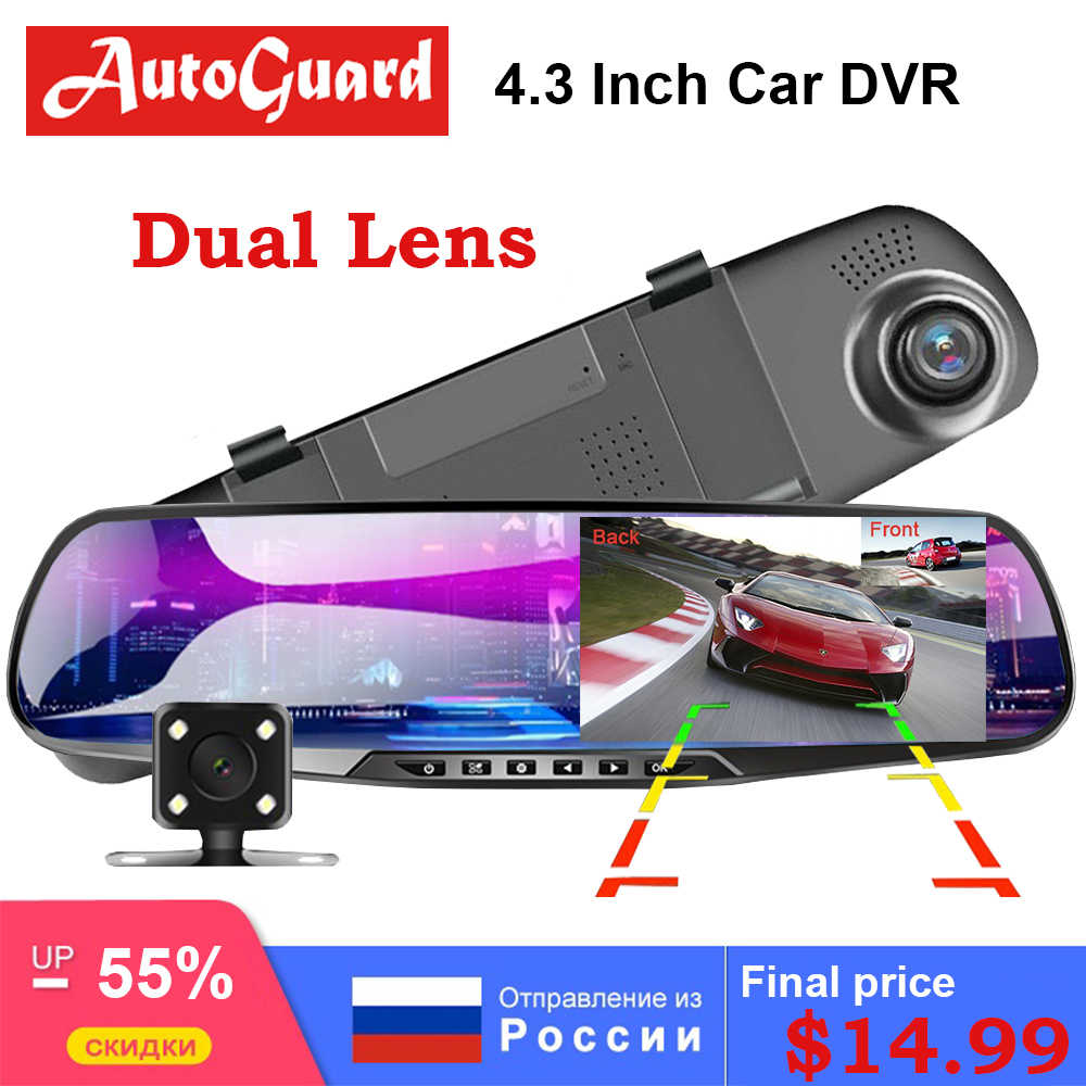 Full HD Car DVR 4.3 1080P Inch Car Camera Dual Lens Dash Cam Video Recorder Night Vision G-sensor Registrator Video Recorder DVR