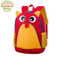 Rainbow Baby Adorkable owl School Bags Kids & Babys Mini Colorful Animal Backpack Urltra-Light Waterproof  High Quality 2017 New