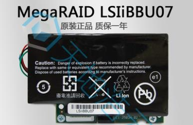 Avago LSI SAS LSI00161 LSIiBBU07 IBBU07 BBU07 (sans garantie) unité de sauvegarde de batterie pour 8880EM2 9260 9261 9280-8I-8E