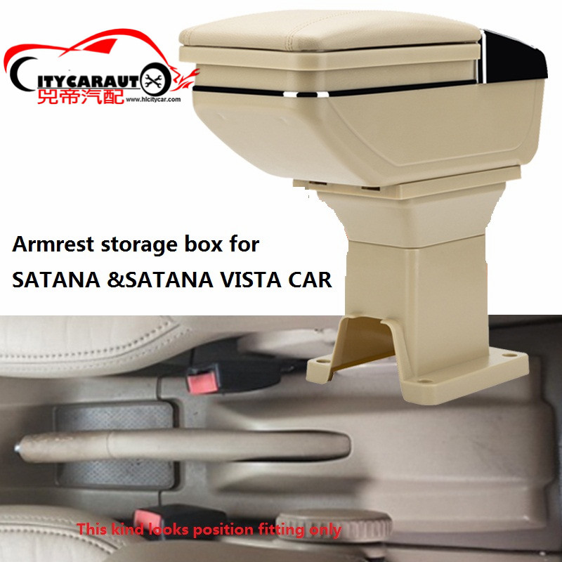 CITYCARAUTO central armrest BIG SPACE+LUXURY+7 USB armrest Storage box with cup holder LED USB FIT FOR SATANA VISTA CAR