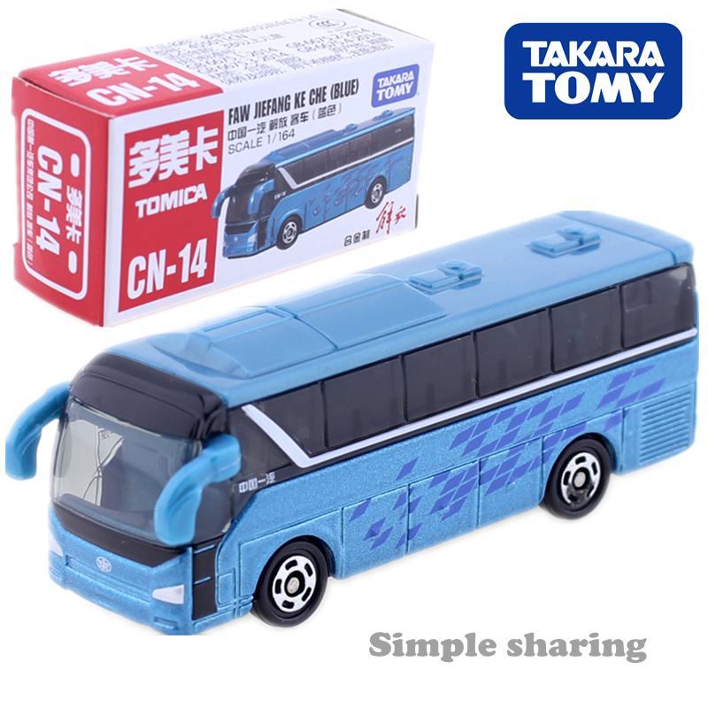 TOMICA  NO. CN-14 FAW JIEFANG KE CHE BUS BLUE SPECIAL TAKARA TOMY AUTO CAR Motors Vehicle DIECAST CHINESE PACKAGE TOYS