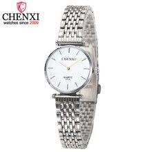 CHENXI Brand Simple Style Stainless Steel Fashion Quartz Watch Women Casual Montre Femme Rhinestone Luxury Golden Watches Ladies