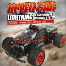 RC racing car BG1502 1/16 Scale 2.4GHz High-performance Off-road Truck Rally Car RTR High Speed Radio Control Buggy Bigfoot car