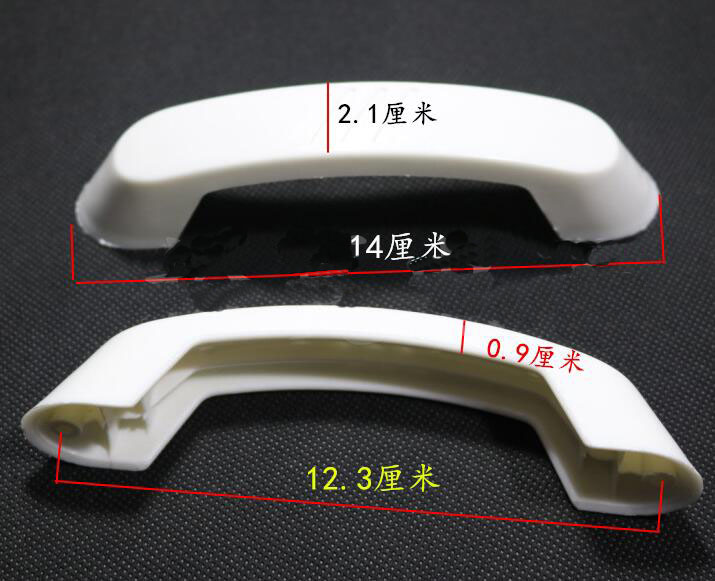 Rice cooker parts plastic handle hole distant 12.3cmRice cooker parts plastic handle hole distant 12.3cm