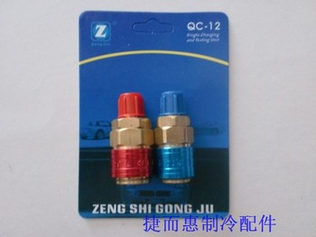 Automotive air conditioning fluorine tools car fluorine quick connector r134a adapters qc-12