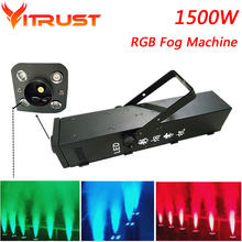 1500W RGB LED party fog machine professional smoke fog machine halloween smoke maker machine cold smokers for sale AC110-240V(China)