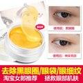 Hoja de oro Parche en el Ojo Gel Hidratante Belleza Cristal Máscara de Colágeno Ojo Máscara de Cuidado de La Piel 30 par/lote Reducir La Hinchazón Ojeras