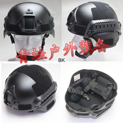 Outdoor cycling helmet  field sports action game Army fans mich2000 edition helmet with cuttlefish dry ARC rail black