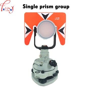 Single prism group grey pedestal prism group AK18 new total station prism group single prism group 1pc фото