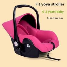 Baby car seat fit yoya коляски 0-2 лет ребенок использовать детское корзина 5 цвета