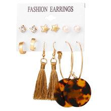 Fashion Crystal Star Imitation Pearls Bohemian Tassel Earrings Geometric Long Dangle Fabric Women Wedding Jewelry