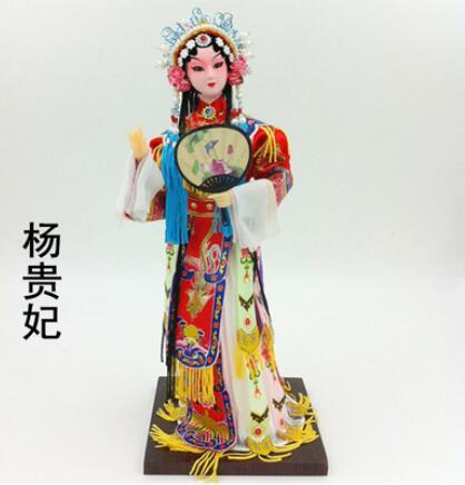 Old Beijing Peking Opera jujube John Sun Wukong, muñeca de artículo de artesanía china tradicional con características chinas Pintura de diamante ZOOYA, imágenes de mosaico de bordado de diamantes redondos, 5d pegatinas de pared, artesanías de mariposa, Ángel, Luna, regalos R285