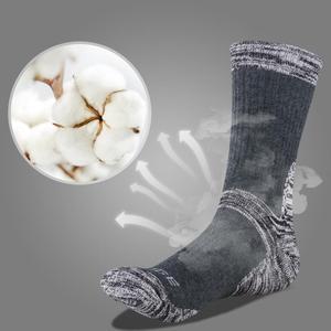 Image 2 - YUEGDE Брендовые мужские 5 пар высококачественные хлопковые дышащие удобные повседневные спортивные носки для бега пешего туризма