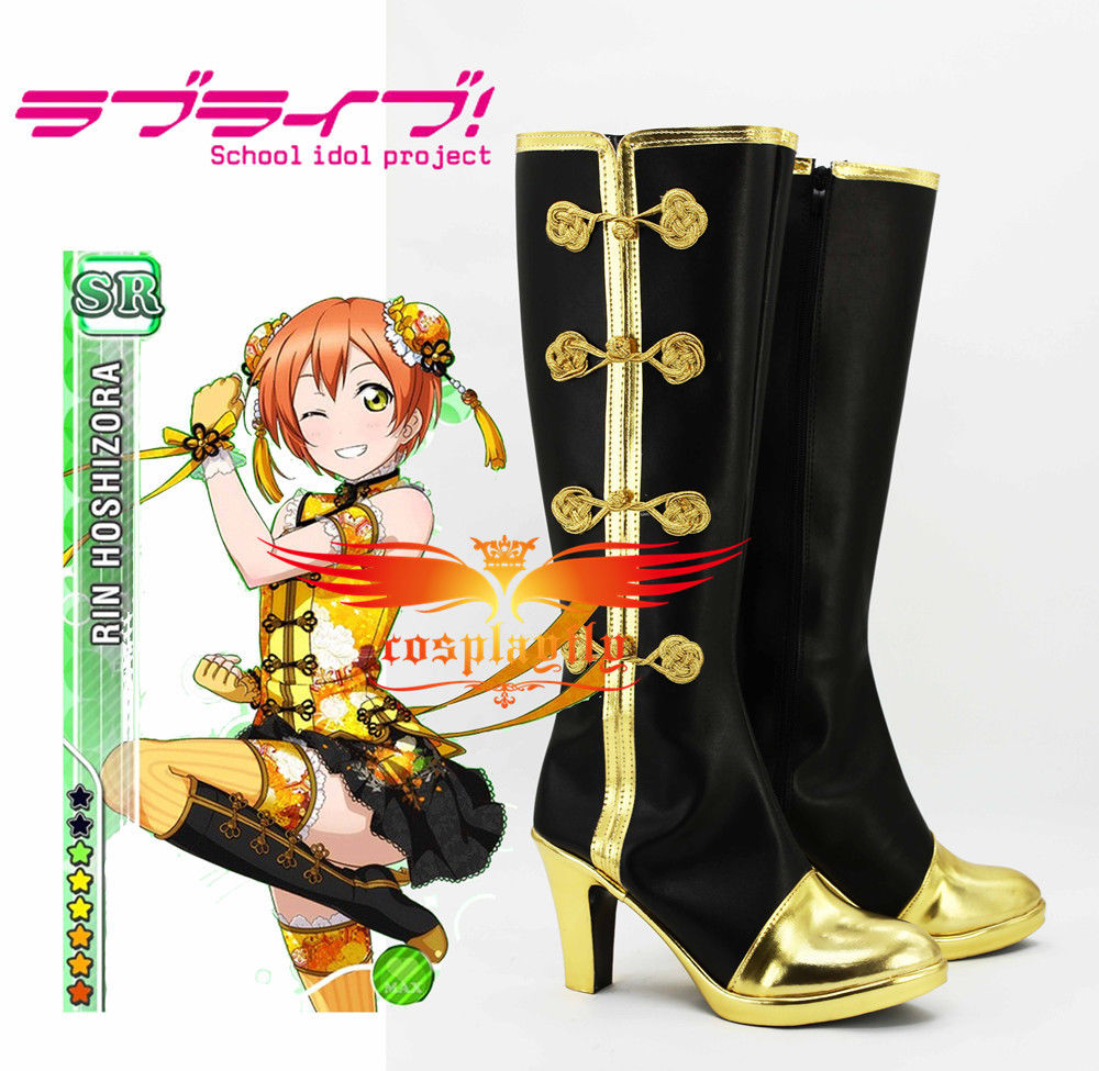 Love Live 2 Hoshizora Rin Dancing Stars on Me Chinese Style Cosplay Shoes Boots Adult Halloween Carnival Christmas For Costume