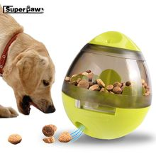 Tumbler Dog Toys Food Hide Ball Interactive Puzzle Shaking Leakage Feeder Pet Accessories MDT02