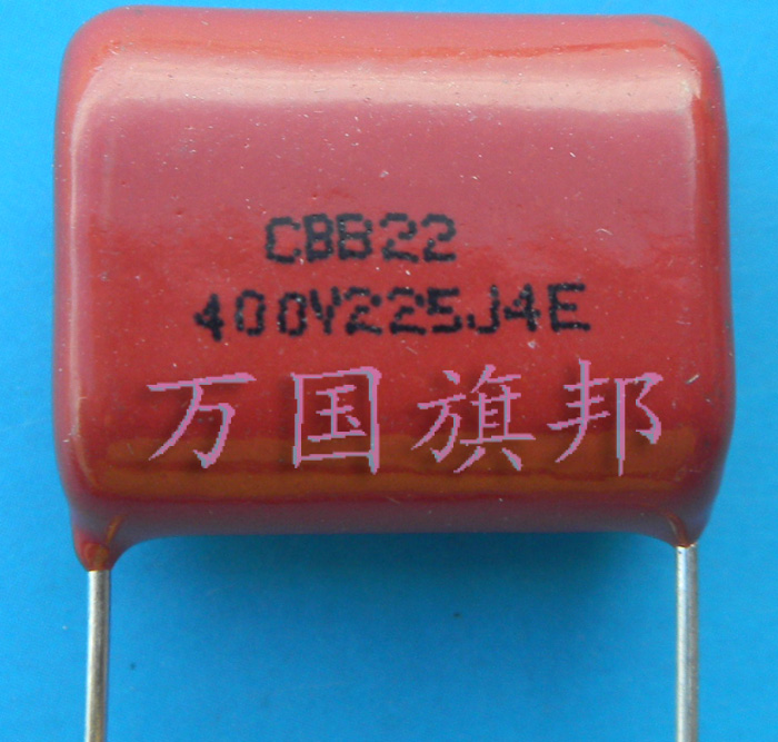 Delivery.CBB22 Free Polypropylene Film Capacitor Is 2.2 Uf 400 V 400 J