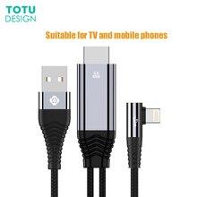 71f268c21f8 2.4A 4 k3.5 m Cabo USB Pin para HDMITV Adaptador TV Cabo de
