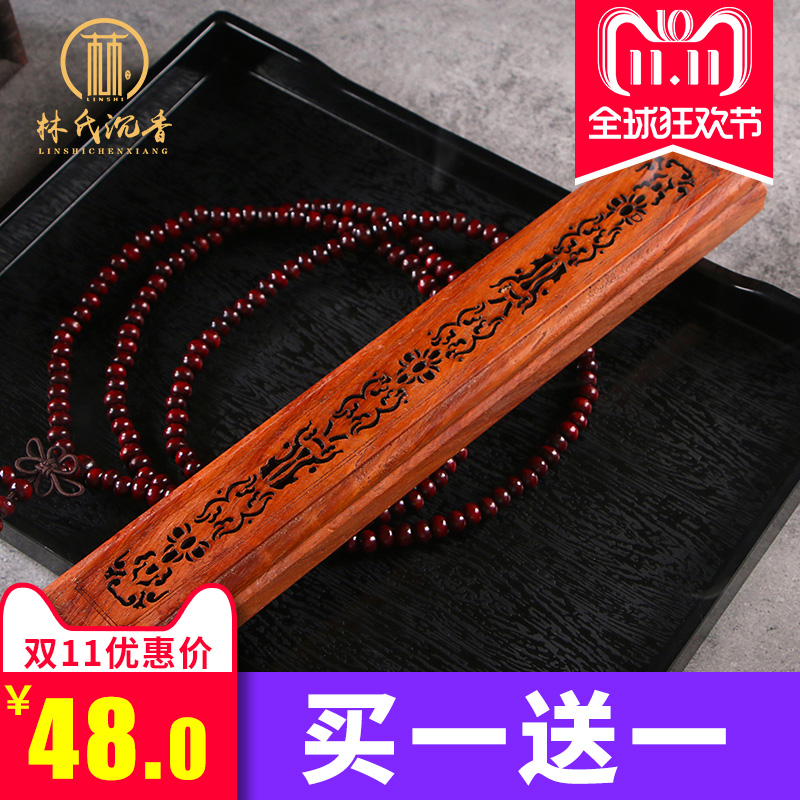 2018 Real Cyclone Moulds For Concrete Stick Incense Box Aromatherapy Furnace Fume Censer Lie Of Sandalwood Burner Line Inserted china copper brass censer workmanship nine dragons play phoenix incense burner