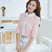 Clearance!! Spring Women Solid Pink Chiffon Blouse Cute OL Shirt Peter Pan Collar Puff Sleeve Patchwork T5N218