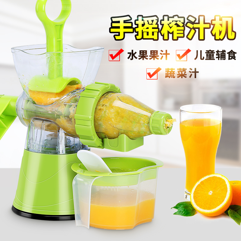 Household manual juicer fruit children multifunction mini hand juicer healthy mini manual juicer with good price