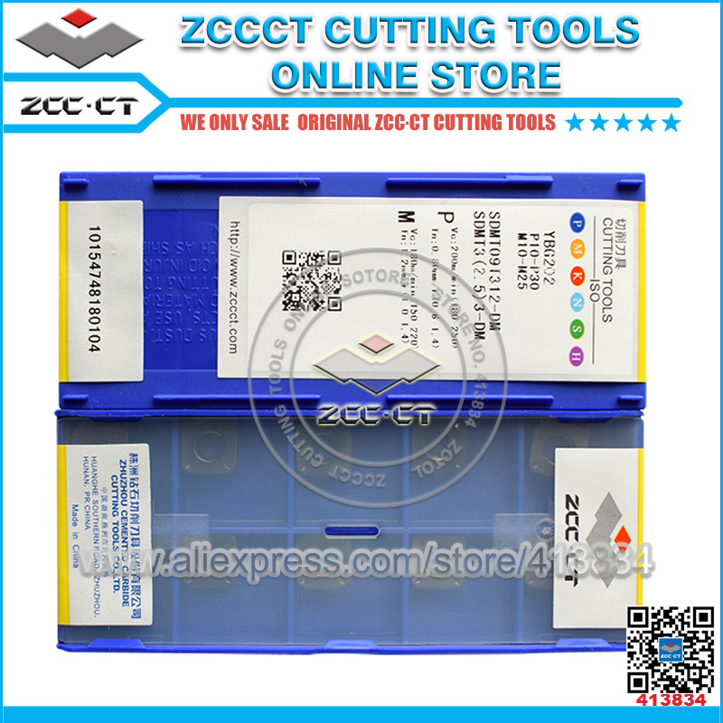 MZG S14N-SDUCR07 Turning Lathe Machining Cutter Bar Hole Internal Boring Tool