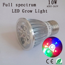 Full Spectrum LED Grow Light 10W E27 For Seedlings Growth Flowering Fruit , Hydroponics System, Grow tent