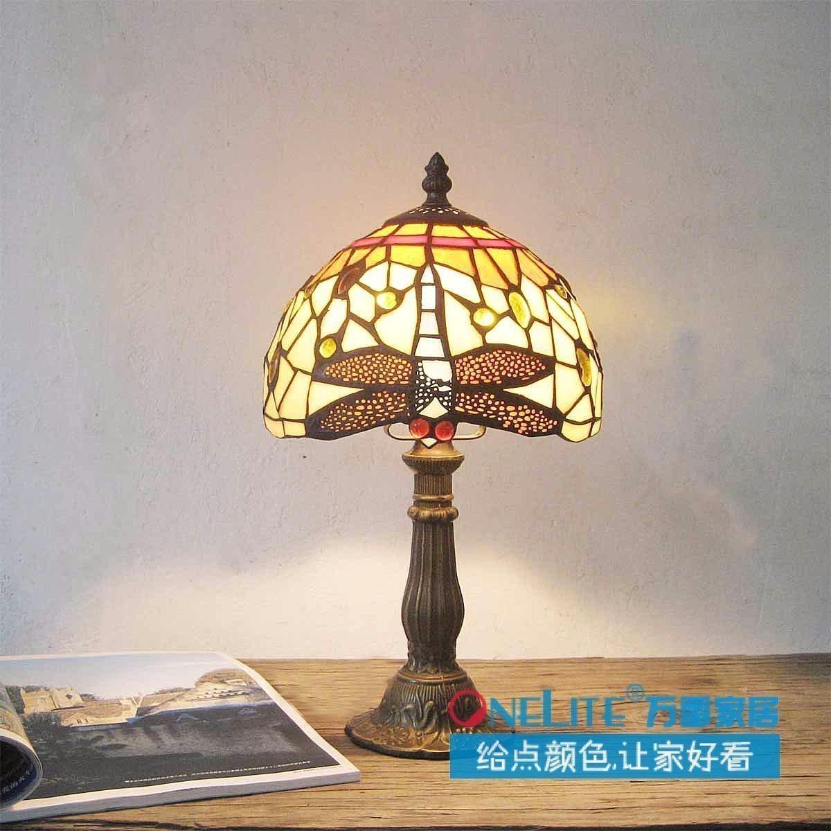 lampe de bureau a vendre
