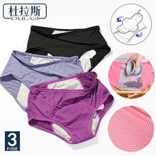 DULASI 3 шт. герметичные менструальные трусики физиологические брюки женское нижнее белье период Хлопок непромокаемые трусы дропшиппинг