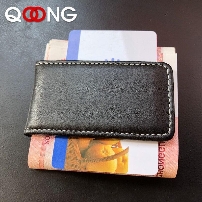 QOONG 3 Colors Money Clip Wallet Slim Strong Magnet Money Clip Cow PU Leather Pocket Clamp Credit Card Cash Case Holder