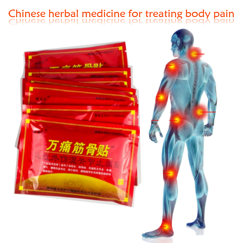 8pcs Chinese pain relieving patch medical plaster for joints pain rheumatoid arthritis back shoulder pain treatment health care foot care massager health care plaster treatment heel pain stimulate the zb pain relief achilles tendinitis medical plasters