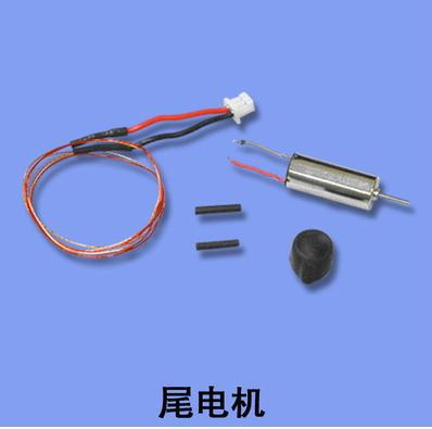 HM-Super FP-Z-09 Tail Motor Set Original Walkera Super CP Rc Spare Parts Accessories Accessory Rc Helicopter
