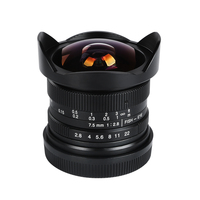 7,5 мм F/2,8 Широкий формат Камера рыбий глаз 180 градусов для Canon EOS M крепление Камера s, M M1 M2 m3 M5 M6 M10 M100 M50