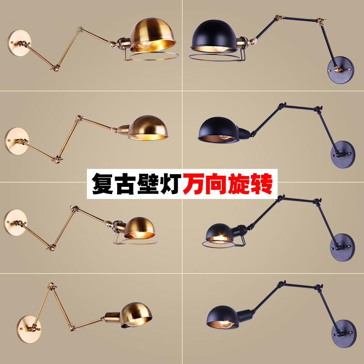 Industrial wind 360 degrees retractable mechanical rocker wall lamp creative restaurant bar study bedside bedroom eye care lamps