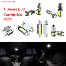 7pcs LED Canbus Interior Lights Kit Package For BMW 1 Series E88 Convertible 2008