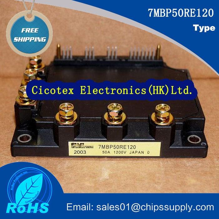 7MBP50RE120 Module7MBP50RE120 Module