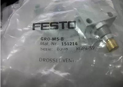 Brand new authentic throttle valve GRO-M5-B 151214 brand new authentic festo throttle valve gro m5 b 151214