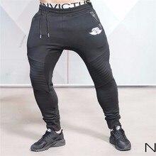 Men's AthleticPants Workout Cloth Sporting Active Cotton Pants Men Jogger Pants Brand 2016 Sweatpants Bottom Legging