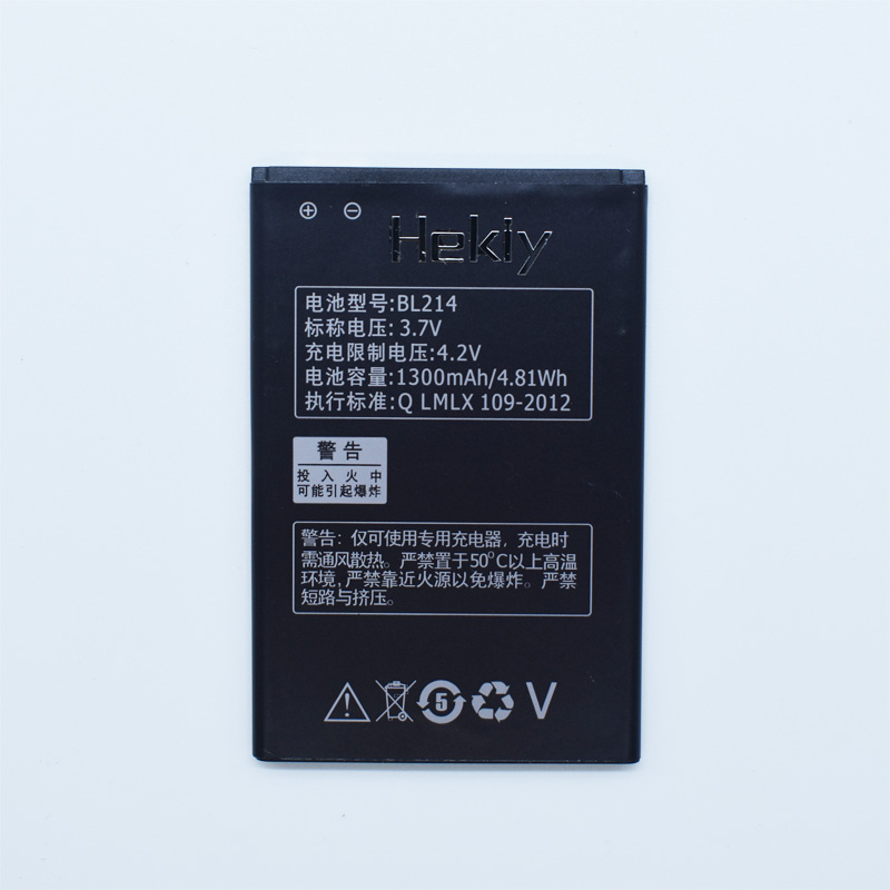 Hekiy Phone-Battery BL 1300mah Lenovo BL-214 For A300t/A269i/A208t/..