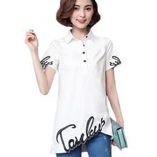New Letter Embroidery Female Blouse Shirt Casual Lrregular Hem Shirt 2017 Summer Short Sleeve Blouse White Women Tops Blusas