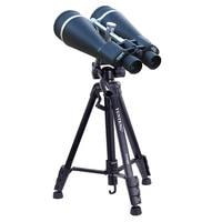 Powerful 20x80 HD Binoculars Forester Lll Night Vision BAK4 Astro Binocular Outdoor Camping Moon watching Telescopes with Tripod