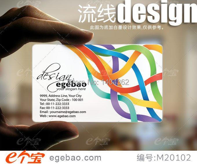 Top Quality Custom Round Corner Thickness 0.38mm Business Cards Visit Card Printing Clear Transparent PVC Business Card NO.2156