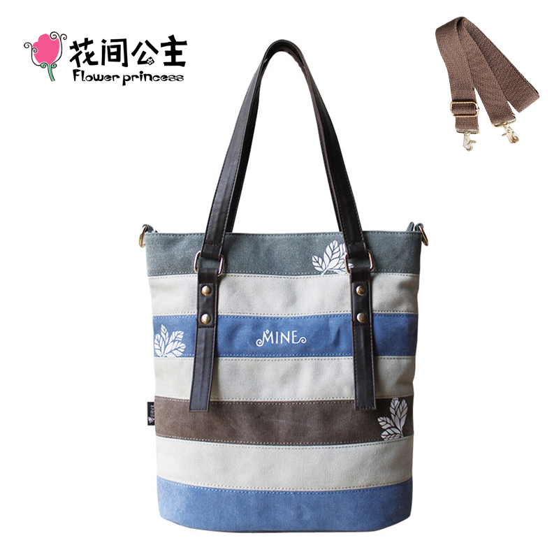 Flower Princess 2017 City Girl Canvas Stripe Handbags Women Large Tote Shoulder Bag Teenage Girls Travel bolso sac sacoche femme