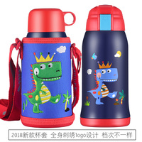 Children's thermos cup with straw male and female two water kettles primary school students break baby kindergarten water cup