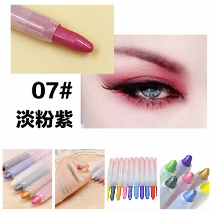 2018 Hot Menjual Eye Shadow 20 Warna Makeup Eye Shadow 1 PC Megah Logam Glitter Eyeshadow Menawan Makeup Mata #07