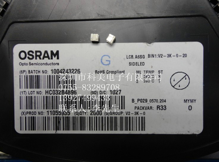 LCBA6SG Germany OSRAM OSRAM 4040 side ice blue interior automotive instrument tray table decoration