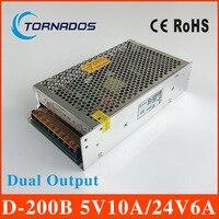 D 200B high quality dual output power supply 200w 5V10A 24V6A power suply ac dc converter 5V 24V