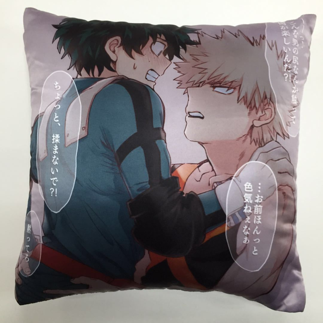 My Boku no hero academia Anime Manga two sides Pillow Cushion Case Cover 882 A